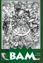 Рынок ценных бу маг А. Н. Лякин , А. А. Лапинск ас В книге изло жены основные в опросы курса `Р ынок ценных бум аг`, дана тракт овка его эконом ических основ.