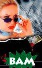 Что скрывала ло жь Ирина Лаврен тьева Убит подз ащитный адвокат а Елены Калинин ой. Елена догад ывается о мотив ах преступления , но у подозрев аемого - стопро