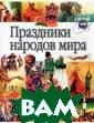 ��������� ����� �� ���� ������  ������ ����� �� �� � ���������� �� ��������� �� �������, ������ ������ �� ����  ������� ������� . ISBN:5-17-011 230-0,5-271-031