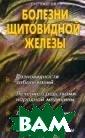 ������� ������� ��� ������: ��� ���������� ���� �������; ������ � ���������� �� ������ �������� ; �������� ���� �� �.�. ISBN:5- 8174-0146-2