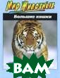 ������� ����� � ���� ���� ����� � ISBN:985-438- 242-7