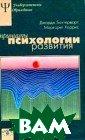 �������� ������ ���� �������� � ��������� ��.,  ������ �. ISBN: 5-89353-015-2,0 -86377-280-3