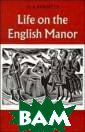 Life on the Eng