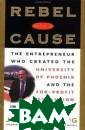 Rebel with a Ca