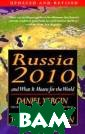 Russia 2010: An