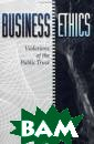 Business Ethics  : Violations o f the Public Tr ust Robert F. H artley Any comp any violating t he public trust  today puts its elf at a disadv antage. Competi