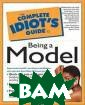 The Complete Id