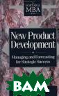New Product Dev