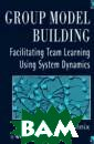 Group Model Bui
