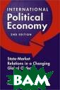 International P