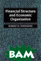 Financial Struc