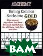Alchemy: Turnin