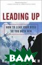 Leading Up: How