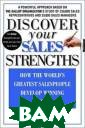 Discover Your S