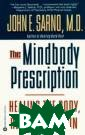 The Mindbody Pr