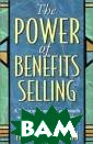 The Power of Be