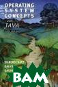 Operating Syste ms Concepts wit h Java Abraham  Silberschatz, P eter Baer Galvi n, Greg Gagne *  New edition of  the bestseller  provides reade rs with a clear