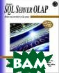 SQL Server 7 OL