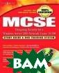MCSE Designing  Security for a  Windows Server  2003 Network: E xam 70-298 Elia s Khasner, Laur a E. Hunter Acc ording to MCP M agazine, there  were over 200,0