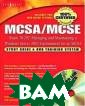MCSA/MCSE Exam 