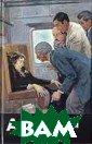 С/с- 6: Смерть  в облаках Крист и А. В шестом т оме Собрания со чинений Агаты К ристи романы: ` Смерть в облака х` (1935), `Уби йства по алфави ту` (1936), `Уб
