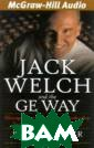 Jack Welch and 