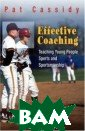 Effective Coach