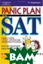 ARCO Panic Plan