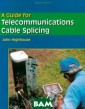 A Guide For Tel