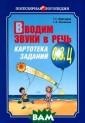 ������ ����� �,  �, � � ����. � �������� ������ � ���������� �. �. ������ �����  �, �, � � ���� . ��������� ��� ����ISBN:978-5- 9925-0753-9
