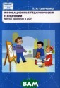 ��.������������ � ������������� � ����������.�� ��� �������� �  ��� �������� �.  ��.����������� �� ������������ �� ����������.� ���� �������� �  ���ISBN:978-5-