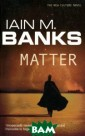 Matter Iain M. 