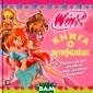 Winx Club. ���� � � ����������  ������� �������  � ����� �����  ��� �� ����� �� ��� ���� ��-��� ������� �������  ���������: ��� ����������� ��� ���� � ��������