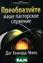 ������������ �� �� ���������� � ������� ��� ��� ���-���� 2-� �� �����.ISBN:978- 966-7023-83-4