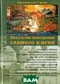 ��������� ����� ����� ������� � ���� ���������  ����� 3-� ����� ��.ISBN:978-5-8 205-0095-4