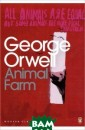 Animal Farm Geo