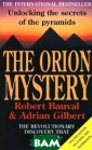The Orion Myste ry: Unlocking t he Secrets of t he Pyramids Rob ert Bauval, Adr ian Gilbert The re exists a sec ret, hidden for  thousands of y ears, that will