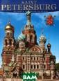 Saint Petersbur g: History &amp ; Architecture  М. Ф. Альбедиль  Предлагаем ваш ему вниманию бо гато иллюстриро ванный альбом н а английском яз ыке `Санкт-Пете