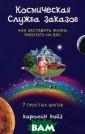 ����. ��������� �� ������ ����� �� ���. (���) �  ����. �������� ��� ������ ���� ��� ���. (���)  ISBN:978-5-399- 00395-5