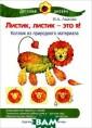 ��.���.�����.�� �.������,������ -��� �!������ � � ���������� �� ������� ������  �. ��.���.����� .���.������,��� ���-��� �!����� � �� ����������  ��������� ISBN
