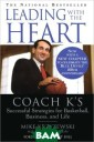 Leading with th