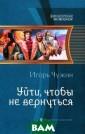 ��.��.����,���� � �� ���������  ����� �. ��.��. ����,����� �� � �������� ISBN:9 78-5-9922-1274- 7