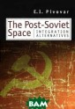 The Post-Soviet  Space: Integra tion Alternativ es E. I. Pivova r The book cons iders the integ ration projects  within the pos t-Soviet space,  one of the mos