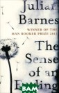 The Sense of an