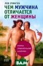 ��� ������� ��� ������� �� ���� ��� (���-�����)  ������� �.�. � �� ������� ���� ������ �� ����� �� (���-�����)  ISBN:978-5-462- 01302-7