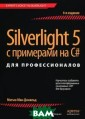 Silverlight 5 �