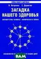 ������� ������  ��������. ��. 1 . 5-� ���. ���� ���� �., ������ � �. ������� �� ���� ��������.  ��. 1. 5-� ���.  ISBN:978-5-413 -00979-6