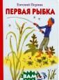 ������ ����� �� ����� ������ �� ���� �������� � ����������� ��� ����� ��������� ������� ����� ` ������ �����`.  ��� ����� ����� ������ �������� . ISBN:978-5-27