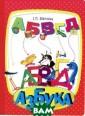 ������ �. �. �� ����� ������ �� ������ �������� ���� �������� � ���������������  ����� `������` . ��� ����� ��� �������� ������ ��. ISBN:978-5- 271-38759-3