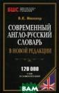 ����������� ��� ��-������� ���� ��� � ����� ��� �����. ������ � .�. ������ �.�.  ����������� �� ���-������� ��� ���� � ����� �� ������. ������  �.�. ISBN:978-5